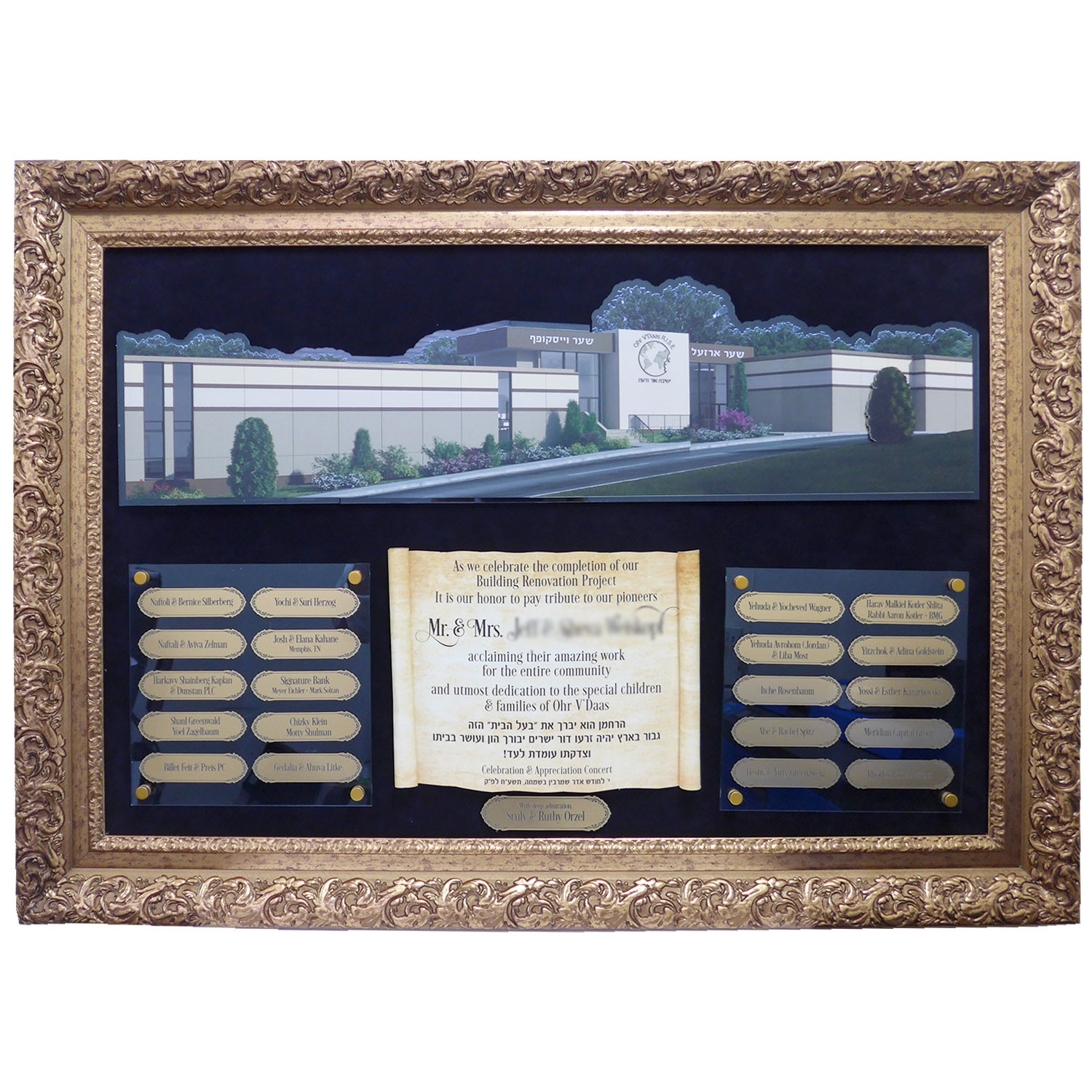 Sterlion-Creations-Building-Donor-Plaque