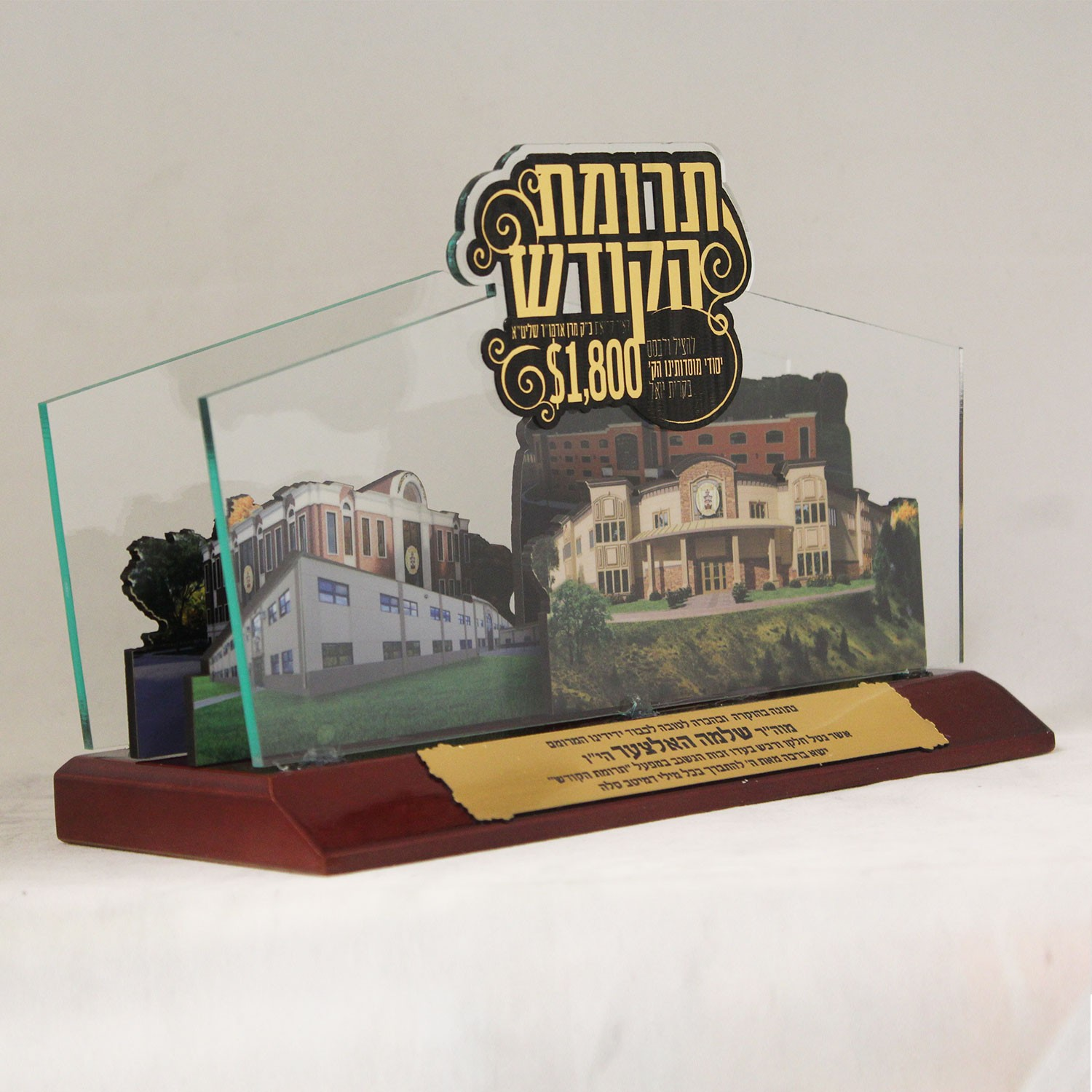 Sterlion-Creations-buildings-cutout-display
