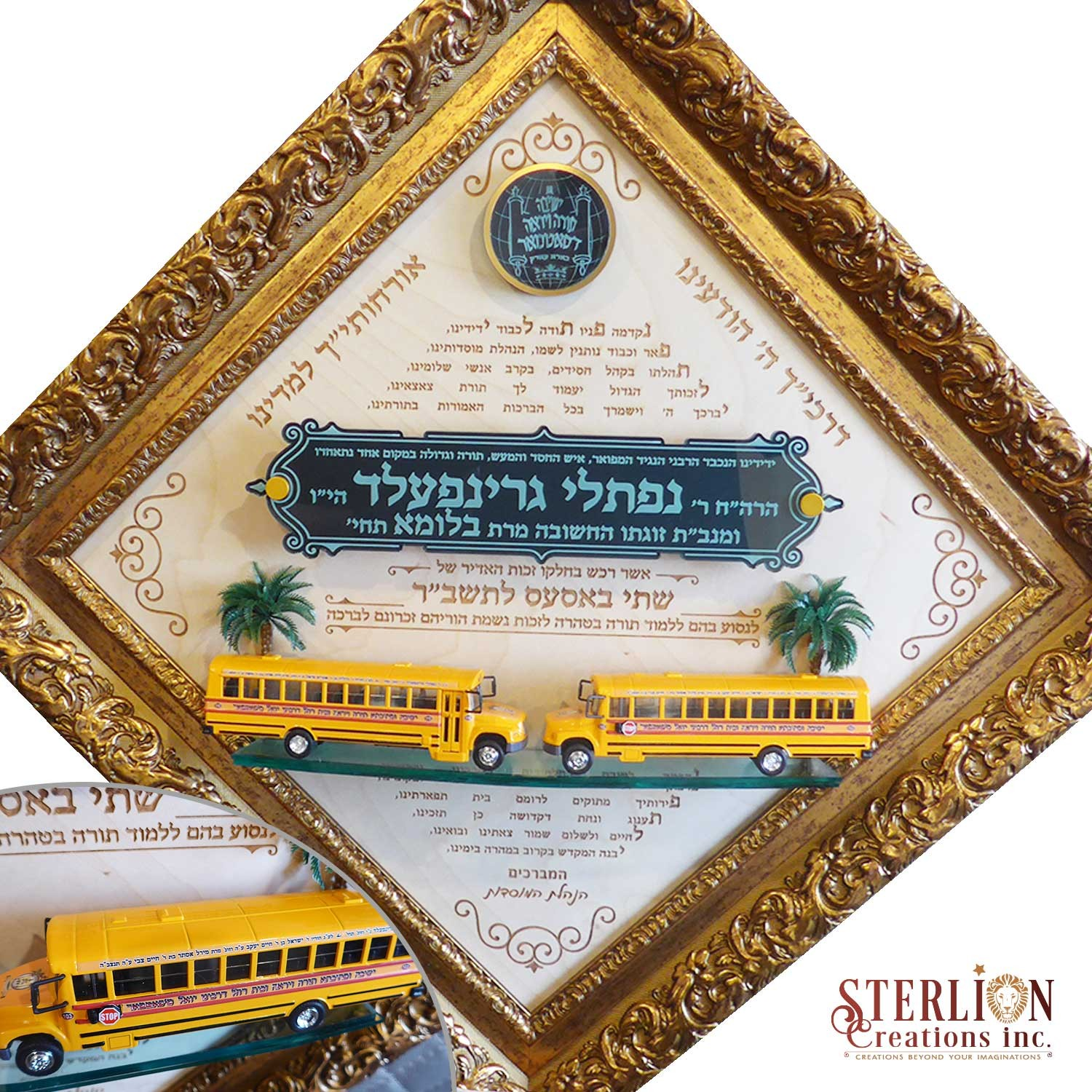 SterlionCreations Bus Donor Large Diamond Shaped Plaque