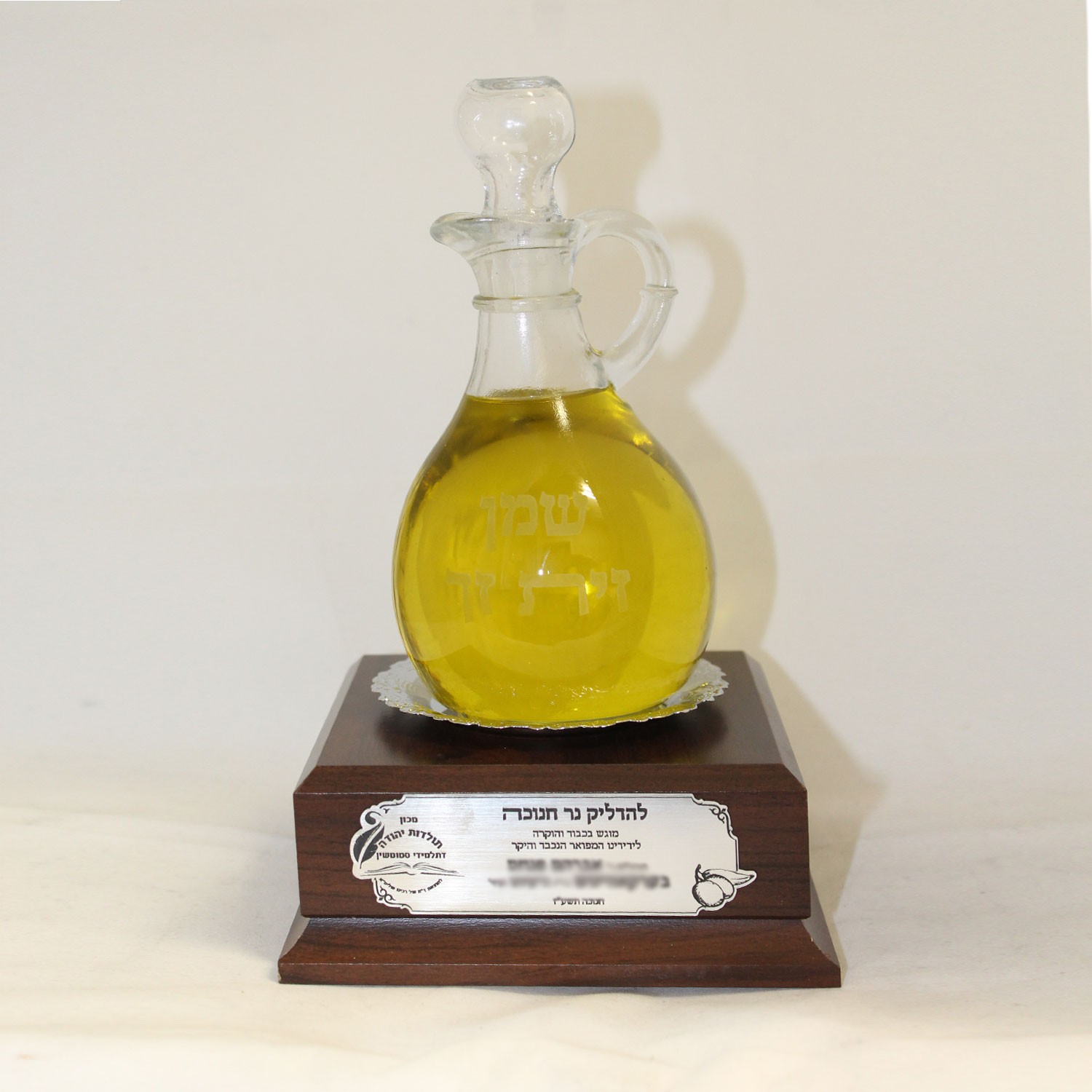 Sterlion-Creations-Chanukah-Oil-Gift