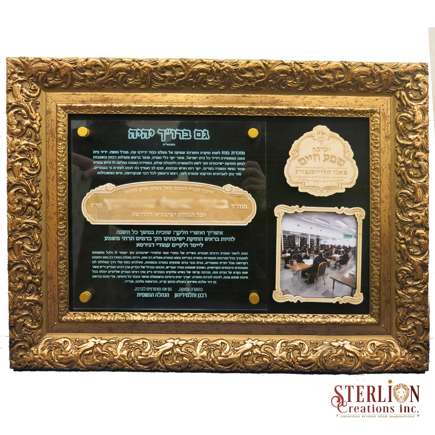 sterlion-creations-custom-plaque