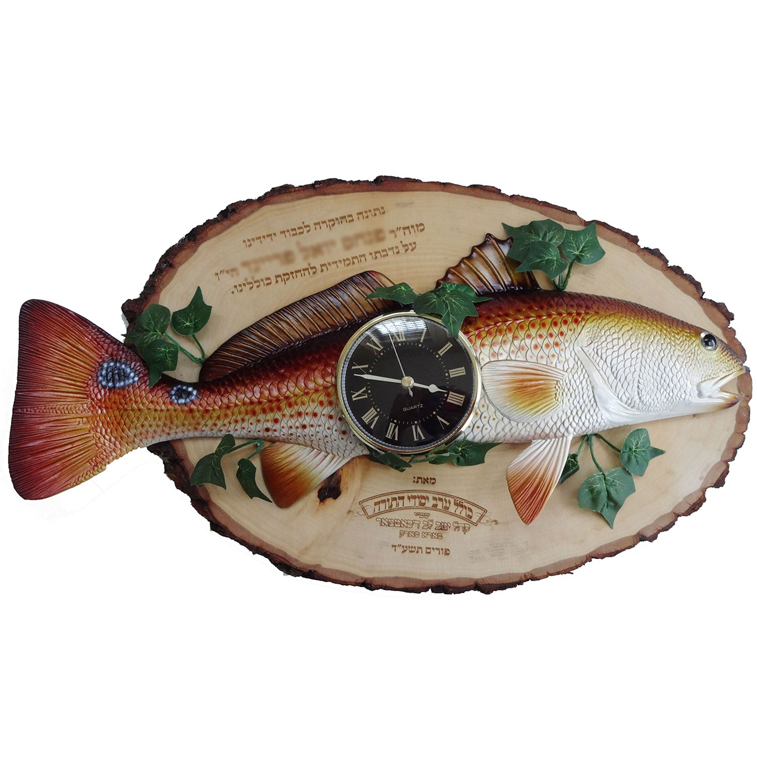 Sterlion-Creations-Fish-Plaque-with-Clock